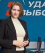 Ремизова Юлия Александровна