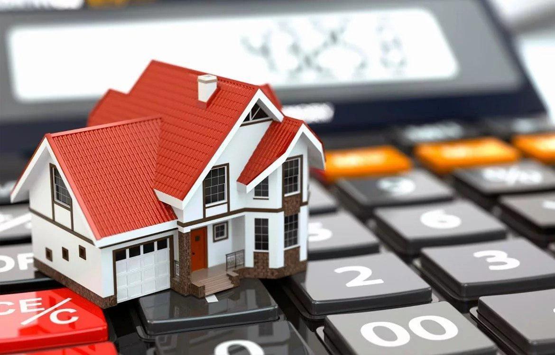 заказать кадастровую стоимость объекта недвижимости