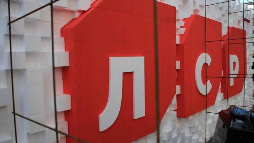 Группа ЛСР по итогам полугодия сократила объемы продаж жилья в Москве и Петербурге, увеличила – в Екатеринбурге
