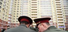 Жилой комплекс «Остафьево» аккредитован по военной ипотеке от АО «ДОМ.РФ»
