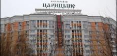 Кредиторы компании «Настюша», связанной с ЖК «Царицыно», обратятся в суд о признании компании банкротом