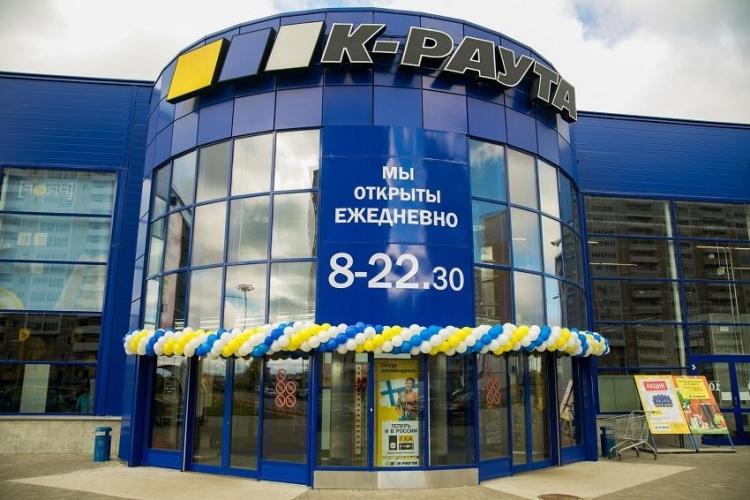 Финский ритейлер Kesko продает французской сети Leroy Merlin 12 магазинов стройматериалов сети «К-Раута»
