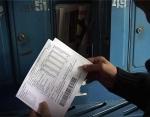 Коллекторы не смогут заниматься взысканием долгов по ЖКХ