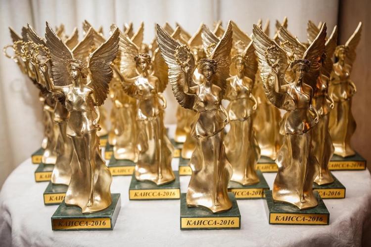 Ассоциация риэлторов Санкт-Петербурга и Ленинградской области приглашает к участию в конкурсе КАИССА!