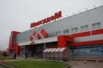 Петербургское ООО «Максидом» начинает экспансию на рынок Подмосковья через покупку завода Coca-Cola в Котельниках