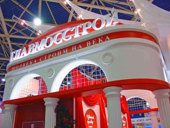 Арбитражный суд Москвы отложил признание ОАО «Компания «Главмосстрой» банкротом до весны