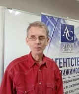 Дергачев Константин Геннадьевич