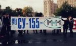 """Московский городской суд оставил под стражей бывших гендиректора и финдиректора компании """"СУ-155"""""""