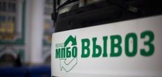 В Петербурге насчитывается около 400 незаконных свалок