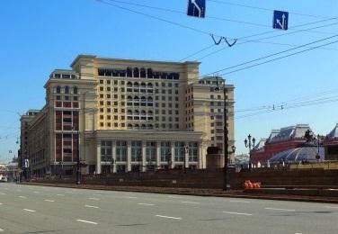 Forbes назвал самую дорогую недвижимость около Кремля