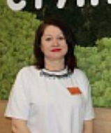 Наумова Валентина Валерьевна