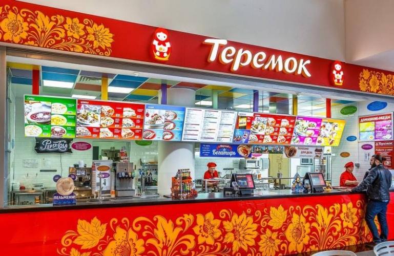 «Теремок» вложит 750 млн рублей в новые точки в Петербурге и Ленобласти