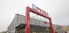Финский ритейлер Kesko расширил сеть магазинов в Петербурге