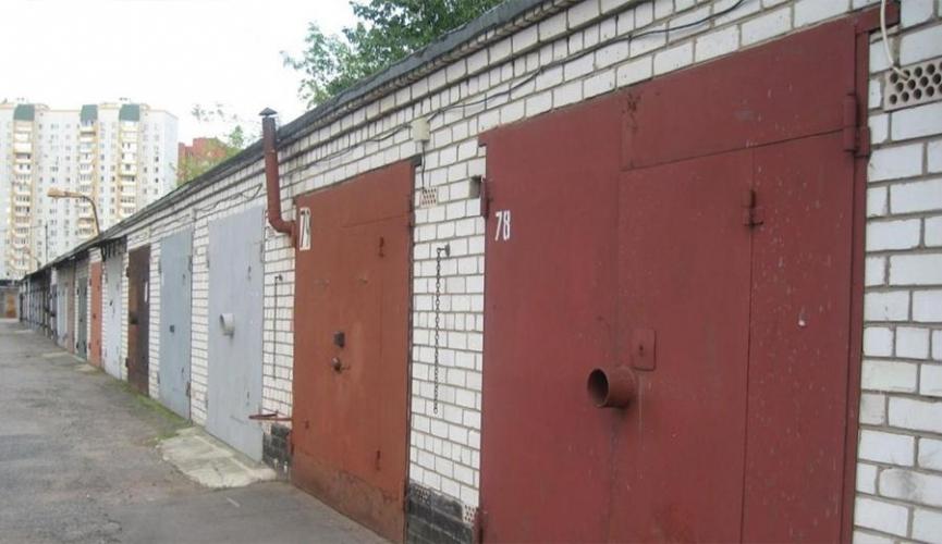 «Гаражная амнистия» актуальна для 4 млн гаражей, построенных при СССР