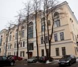 Фото БЦ Радищева, 39 от СПЛАВ. Бизнес центр