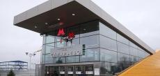 ТПУ «Саларьево» в Новой Москве построит ГК «ПИК»