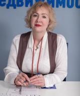Мизонова Светлана Николаевна