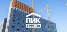 ВТБ теперь принадлежит пятая часть акций Группы «ПИК»