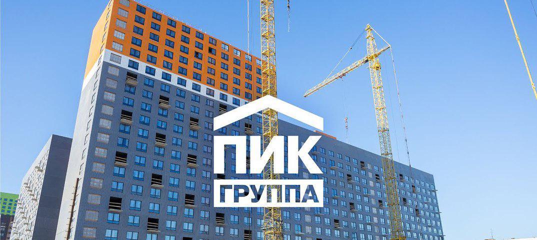 ГК «ПИК» перешла на бесконтактную приемку квартир и передачу ключей