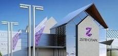 ТРЦ «Зеленопарк» откроется в начале 2015 года