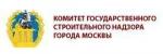 Комитет государственного строительного надзора города Москвы - информация и новости в Мосгосстройнадзоре