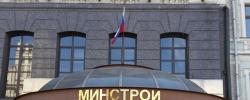 Петербург – в числе регионов, вовремя не представивших в Минстрой дорожные карты помощи обманутым дольщикам