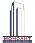 Монолит КапиталСтрой - информация и новости в компании Монолит КапиталСтрой