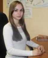 Бахарева Кристина Владимировна
