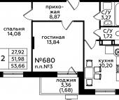 Продать Квартиры в новостройке Ватутинки, Десеновское поселение, д. Ватутинки