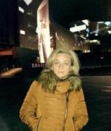 Курлова Наталья