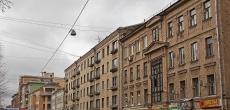 Компания Vesper инвестирует 2,5 млрд рублей в элитный комплекс апартаментов на Плющихе
