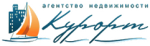 Курорт - информация и новости в агентстве недвижимости Курорт