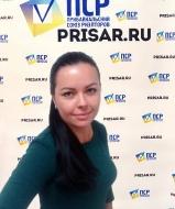 Шеремет Ирина Васильевна