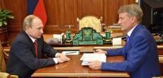 Греф обещает Путину снизить ипотечную ставку в течение года