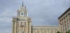Гостиница «Пекин» в центре Москвы не заинтересовала покупателей