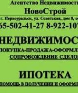 Плюснин Денис Юрьевич