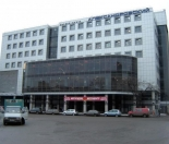 Фото БЦ Александровский от ТОР Групп. Бизнес центр Aleksandrovskiy
