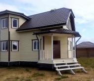 Дом продажа кискелово 3 700 000