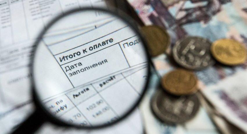 ФАС России разработала эталонный тариф ЖКХ