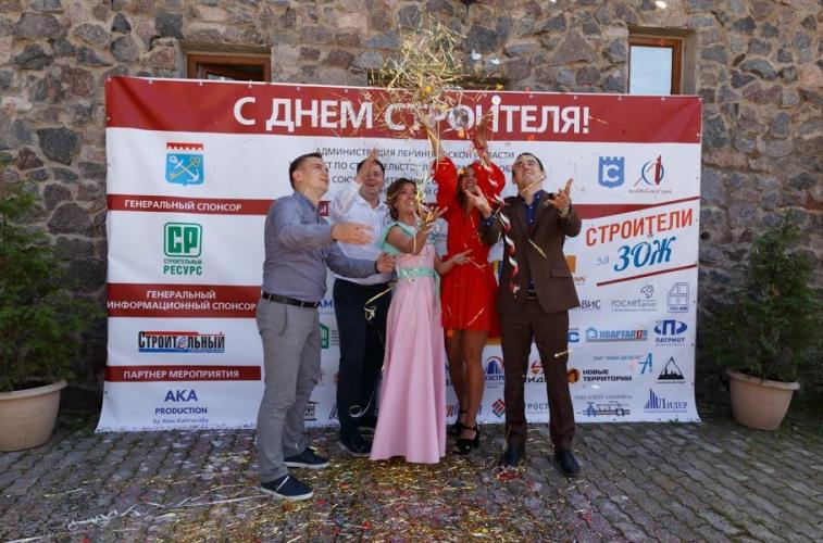 В Ленинградской области торжественно отметят День строителя