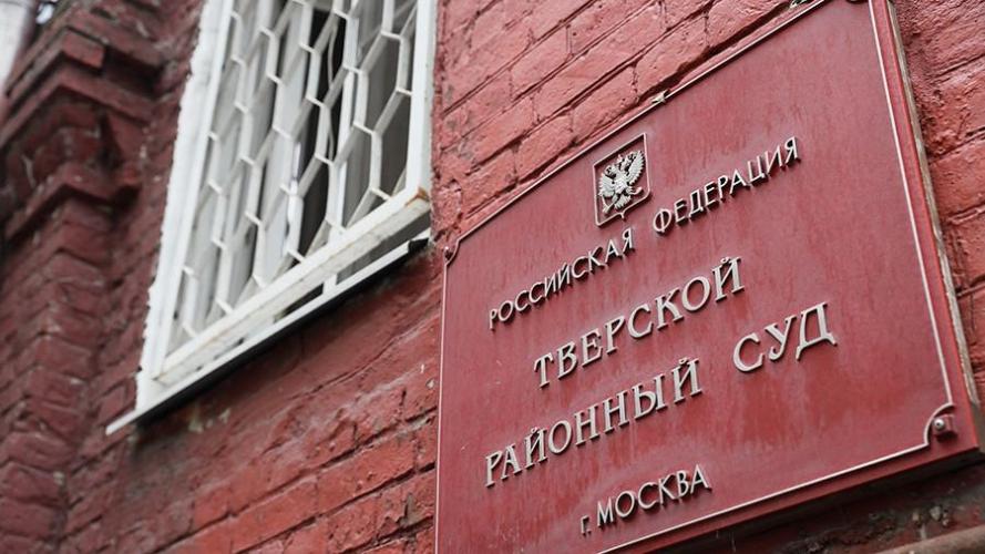 Девелопера Альберта Худояна отправили под домашний арест на месяц в связи с делом о мошенничестве