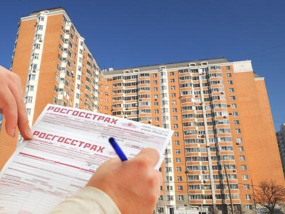 В Госдуме хотят принять меры борьбы с недобросовестными страховщиками жилья