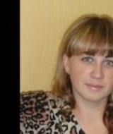 Серикова Алена Владимировна