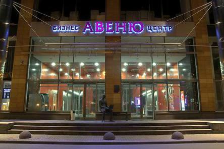 Фотография. Авеню от компании БестЪ