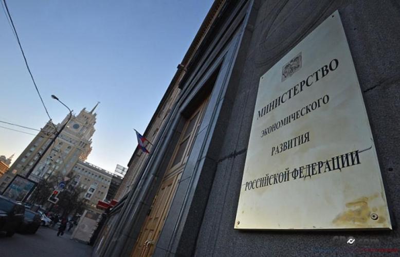 Минэкономразвития РФ и ФАС создают рабочую группу, которая проанализирует вопрос о разграничении концессий и госзакупок