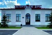 Фото КП Петергофские дачи от Теорема. Коттеджный поселок