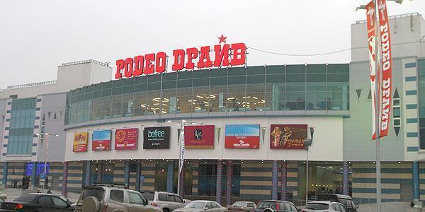 В Петербурге возобновились эвакуации торговых центров