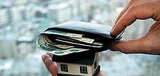 Налог на недвижимость поднимется за счет платы за землю