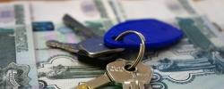 НБКИ: Ипотека становится менее доступной