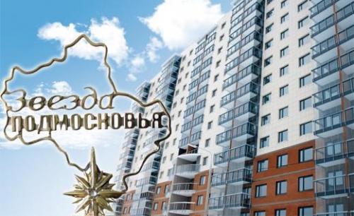 ЖК Лапландия от компании ЮИТ Московия